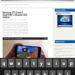 Lenovo A820 - przeglądarka 2