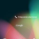 ZTE V987 screen 12