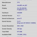 ZTE V967s - screen 9