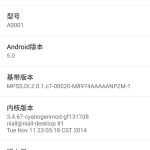 Android 5.0 dla OnePlus One / fot. mydrivers