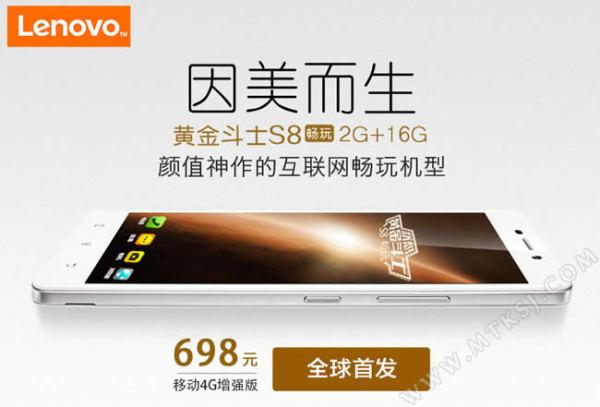 Lenovo S8 Play / fot. mtksj