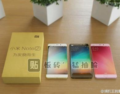 Xiaomi Mi Note 2 – pełna specyfikacja techniczna i pokaźna galeria zdjęć
