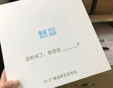 Data premiery Meizu M5S ujawniona