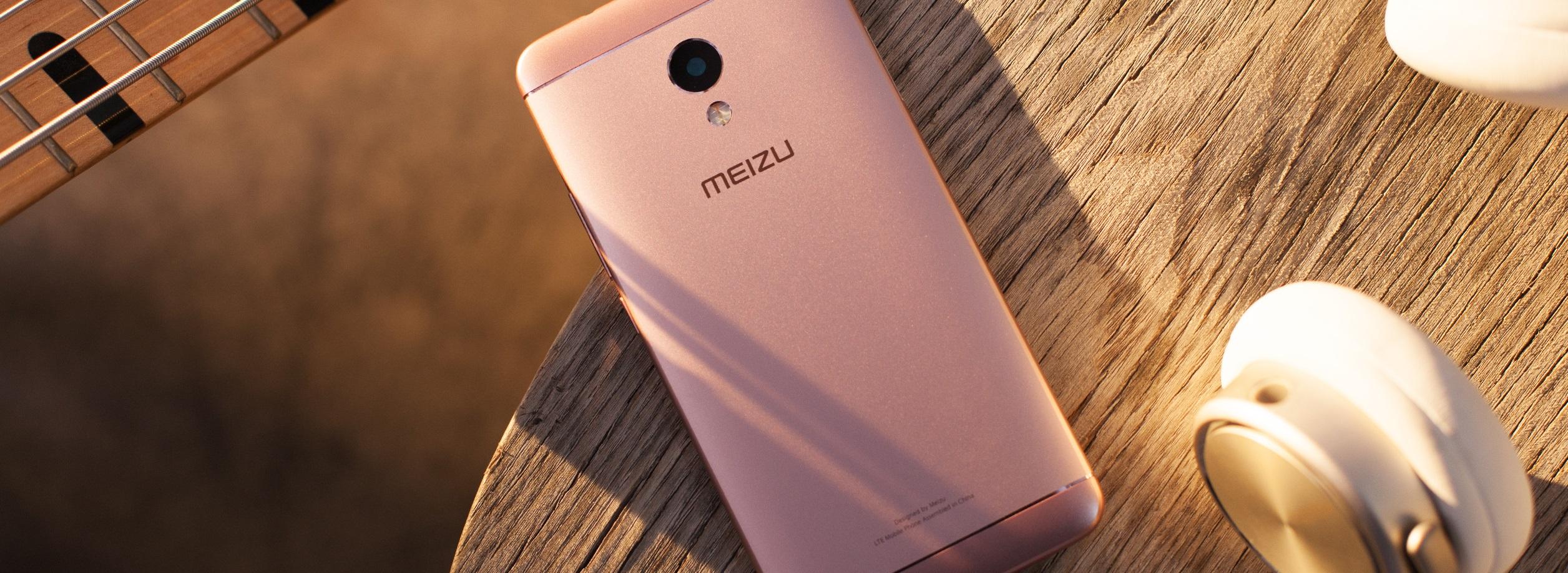 Meizu M5s_1