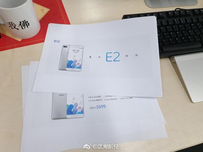 Meizu E2_4