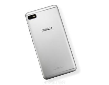 Znamy cenę Meizu E2
