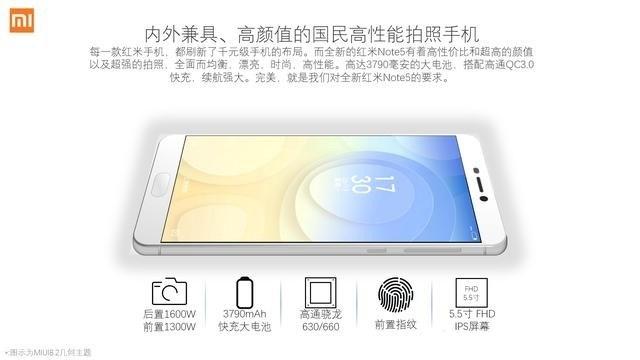 Xiaomi Redmi Note 5_2