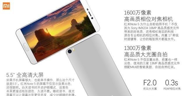 Xiaomi Redmi Note 5_3