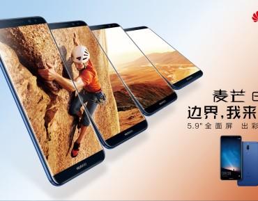 Huawei Maimang 6 z ekranem 18:9 i czterema aparatami już oficjalnie
