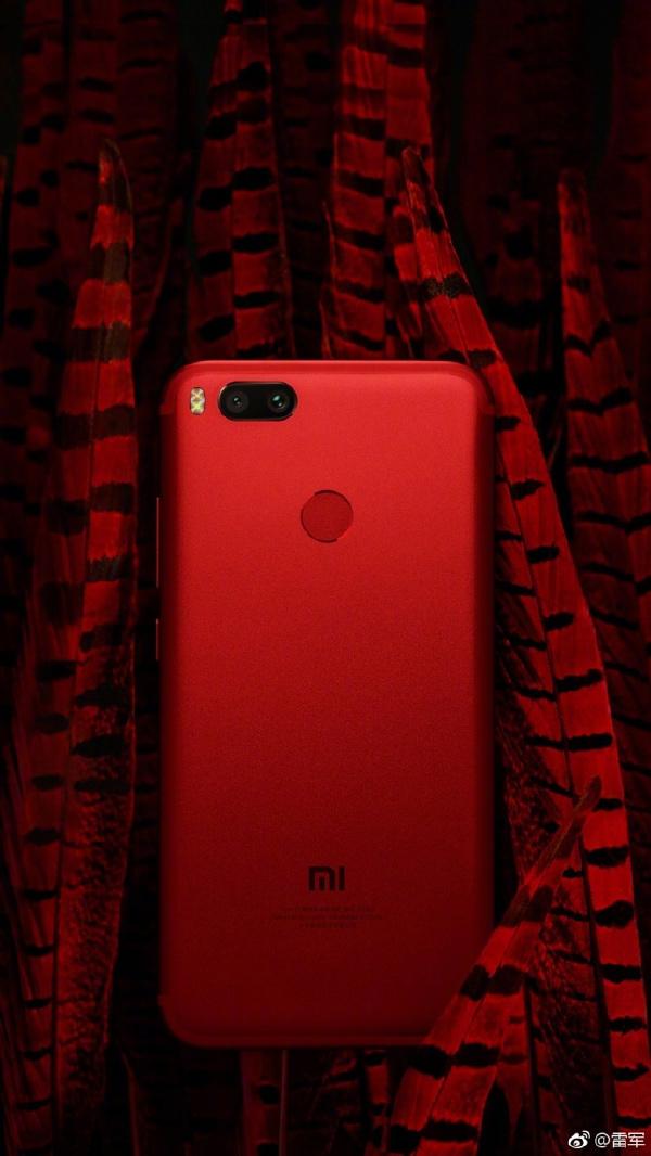 Xiaomi Mi 5X_3
